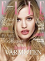 Elle - Norwegian Edition 2/2014