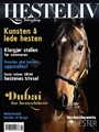 EQUILIFE WORLD 3/2012