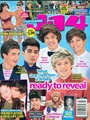 J-14 Just For Teens 10/2013