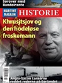 Maritimt Magasin Historie  1/2020