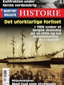 Maritimt Magasin Historie  2/2018