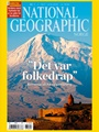 National Geographic 7/2016